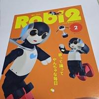 《ロビ2の組立》