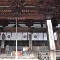 霊山寺-(1) (奈良)