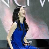 少女時代ユナが日本でファンミーティング開催!「THE K2 FAN MEETING IN JAPAN WITH YOONA」4月23日(日)埼玉大宮。SONE JAPAN会員向けチケット先行受付