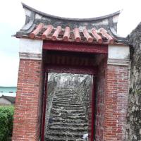 台灣縦断旅行記 27 慈済宮と拱辰門