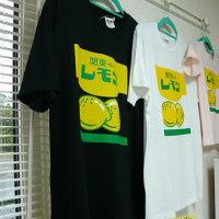 栃木乳業の『レモン牛乳』@栃木県栃木市