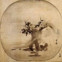 雪舟と宮本武蔵と水墨画 9/16~10/30  仙台市博物館