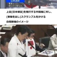NHK 売国放送局は解体しろ!! と言いたい。