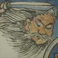 日本書紀 神功皇后紀を読んでみる 4