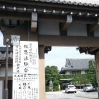 長谷寺(東京都港区)