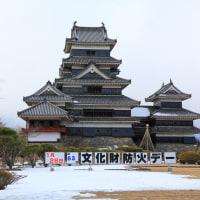 いざ松本城へ