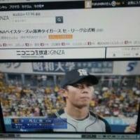 【阪神】DeNAに3タテ達成!
