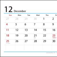 12月の予定を組んでいます ( ○'ー')