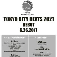 tokyo city beats 2021本番です!