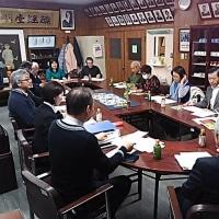「災害に強いまちづくり」事務局会のご報告