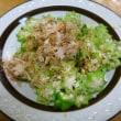 おばさんの料理教室No.2639 オクラ簡単料理