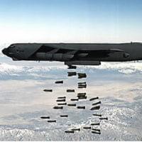 北の空爆か? 北の将軍 対話無理 2017・4・23