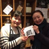 1月28日(土)、29日(日)に「EnfgawaSmida」で大試飲会を開催します!!