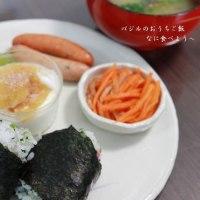 牡蠣ご飯朝食&おにぎり朝食