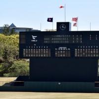 2017春季高校野球兵庫県大会2回戦 4月23日対戦結果