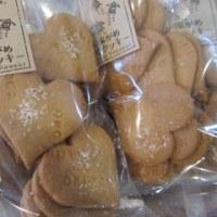 海がめ塩クッキー