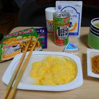 20170520記録(kata54)、今朝の朝食(=この頃の朝食)