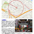 第3回 横浜駅からジーバスで海から中華街   華錦飯店(魚やが営む店)3000円程度