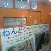 くまさんのぼうけん10/28