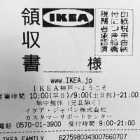 IKEAのモミの木