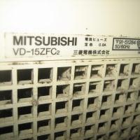 千葉県市川市 三菱換気扇 VD-15ZFC2 浴室換気扇 うるさい