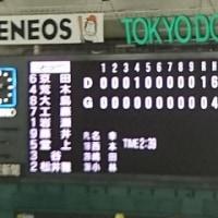 6月23日(金) 5番に据えるのは 「男村田」 でしょ!!