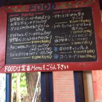 君津にある木旺舎:珈琲喫茶カフェ