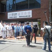 烏龍パークと橘田いずみが生中継【ひるキュン!】