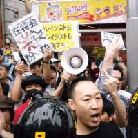 革命を夢見る韓国…どんな革命?