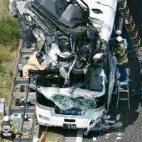 東名高速の観光バス事故・・・違和感が拭えなかったが原因がわかった!! そこにはメディアの忖度が?