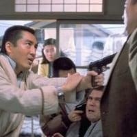 「実録外伝 大阪電撃作戦」