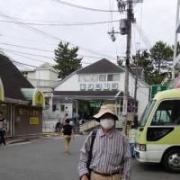 闘病日記6/26(月)・・・