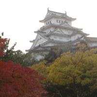 播州城山流しの笛  秋の彩城を染めて(城山如水作曲)