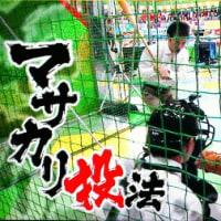 中居君が小久保監督にインタビュー「WBC世界一奪還への道」より☆