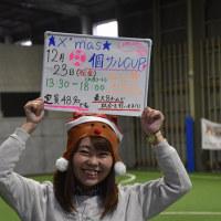 ☆X'mas☆個サルCUP☆