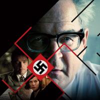 『アイヒマンを追え!ナチスが最も畏れた男』-『顔のないヒトラーたち』『アイヒマン・ショー』と見比べれば、もっとわかる