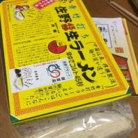 栃木のラーメン