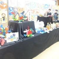 第33回西脇市子ども造形作品展