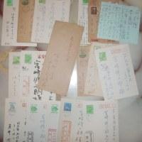 大岡信さんなどの書簡