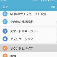 Galaxy S7 edge�Ρ֥ޥʡ��⡼�ɡפ�ѻ�����