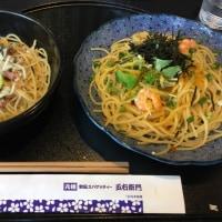 洋麺屋五右衛門 静岡曲金店