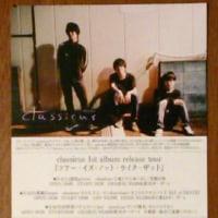 3.4(土)classicus 1st album release tour『ツアー・イズ・ノット・ライク・ザット』@浦添groove