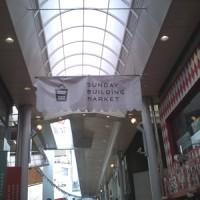突然、サンデービルヂングマーケット!