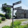 広野海岸公園 FILE:1
