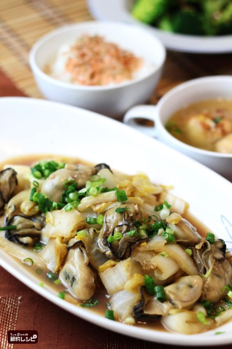 牡蠣と白菜のウマットロ~炒め