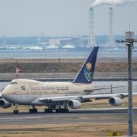 サウジの王様の飛行機・・・2 (3月15日 羽田空港)