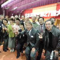 第27回党大会 宮城県の参加者大集合