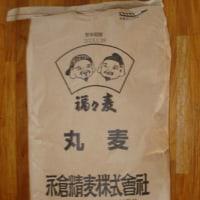 味噌・金山寺材料