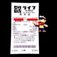 午前中、将棋番組♪→お米「青森県産まっしぐら」を購入