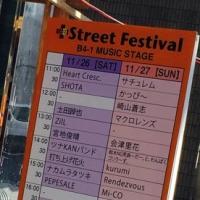 ストリートフェスティバル、そして海遊家!